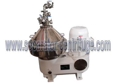Trung Quốc High Performance Separator - Centrifuge , Self Cleaning Coconut Oil Centrifugal Equipment nhà cung cấp